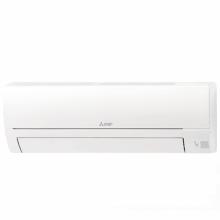 Климатик MITSUBISHI ELECTRIC MSZ-HR50VF/MUZ-HR50VF 18000BTU